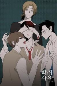 Manga: Bakjwi Sayuk