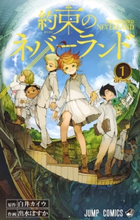 Manga: The Promised Neverland