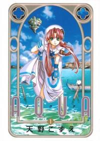 Manga: Aqua
