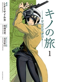 Manga: Kino's Journey: The Beautiful World