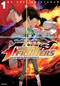 Manga: The King of Fighters: A New Beginning