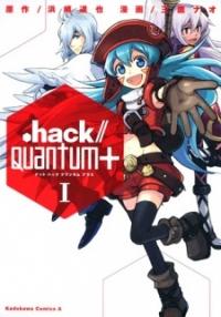 Manga: .hack//Quantum+