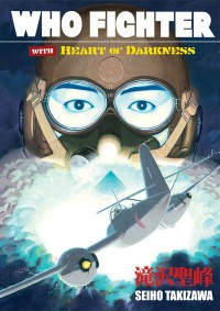 Manga: Who Fighter with Heart of Darkness