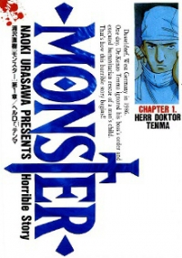 Manga: Monster