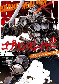 Manga: Goblin Slayer: Brand New Day