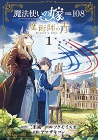 Manga: The Ancient Magus' Bride: Psalm 108 - Magician Blue
