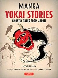 Manga: Yokai Stories: Ghostly Tales from Japan