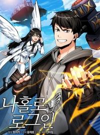Manga: Solo Login