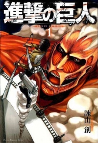 Manga: Attack on Titan