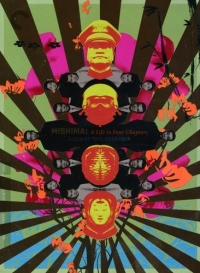 Movie: Mishima: A Life in Four Chapters