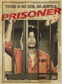 Movie: Prisoner