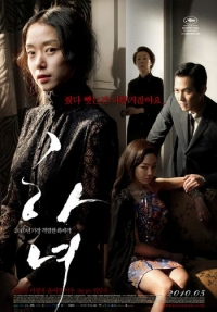 Movie: The Housemaid