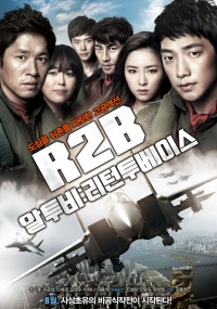 Movie: R2B: Return to Base