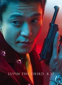 Movie: Lupin the 3rd