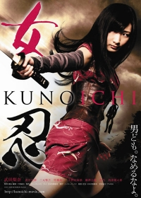 Movie: Ninja Girl