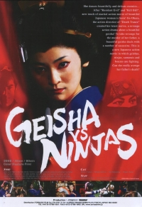 Movie: Geisha Assassin