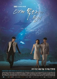 Movie: I Can Hear Your Voice