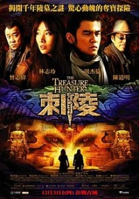 Movie: The Treasure Hunter
