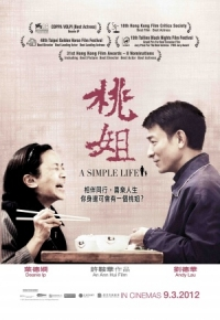 Movie: A Simple Life
