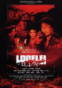 Movie: Lorelei