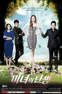Movie: Birth of the Beauty