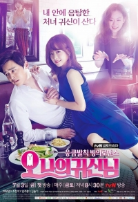 Movie: Oh My Ghost