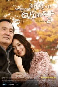 Movie: It's Alright, Daddy's Daugther