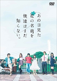 Movie: Anohana: The Flower We Saw That Day