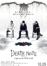 Movie: Death Note: Light up the NEW world