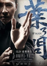 Movie: Ip Man 3