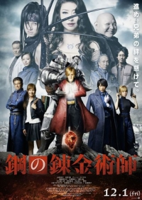 Movie: Fullmetal Alchemist