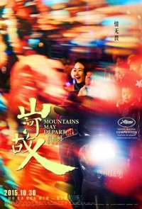 Movie: Shan He Gu Ren