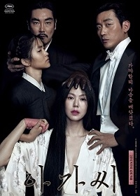 Movie: The Handmaiden