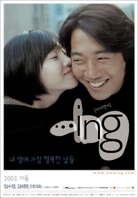 Movie: ..ing