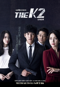 Movie: The K2