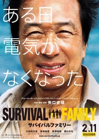 Movie: Survival Family