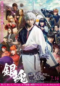 Movie: Gintama