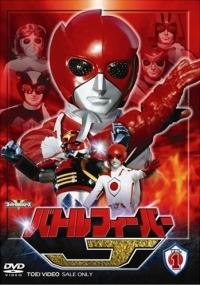 Movie: Battle Fever J