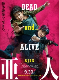 Movie: Ajin