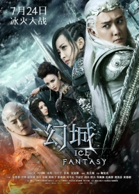 Movie: Ice Fantasy