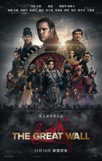 Movie: The Great Wall