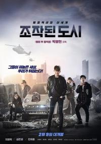 Movie: Fabricated City