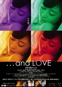 Movie: …and LOVE