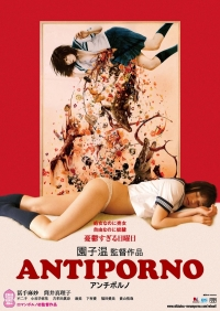 Movie: Antiporno