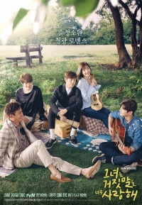 Movie: The Liar and His Lover