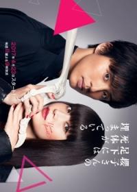 Movie: Sakurako-san no Ashimoto ni wa Shitai ga Umatteiru