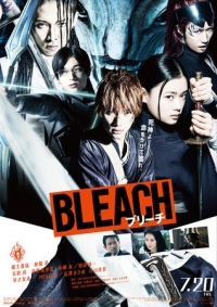 Movie: Bleach