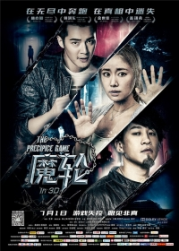 Movie: The Precipice Game
