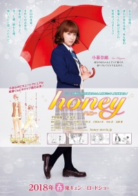 Movie: Honey