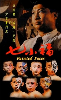 Movie: Painted Faces